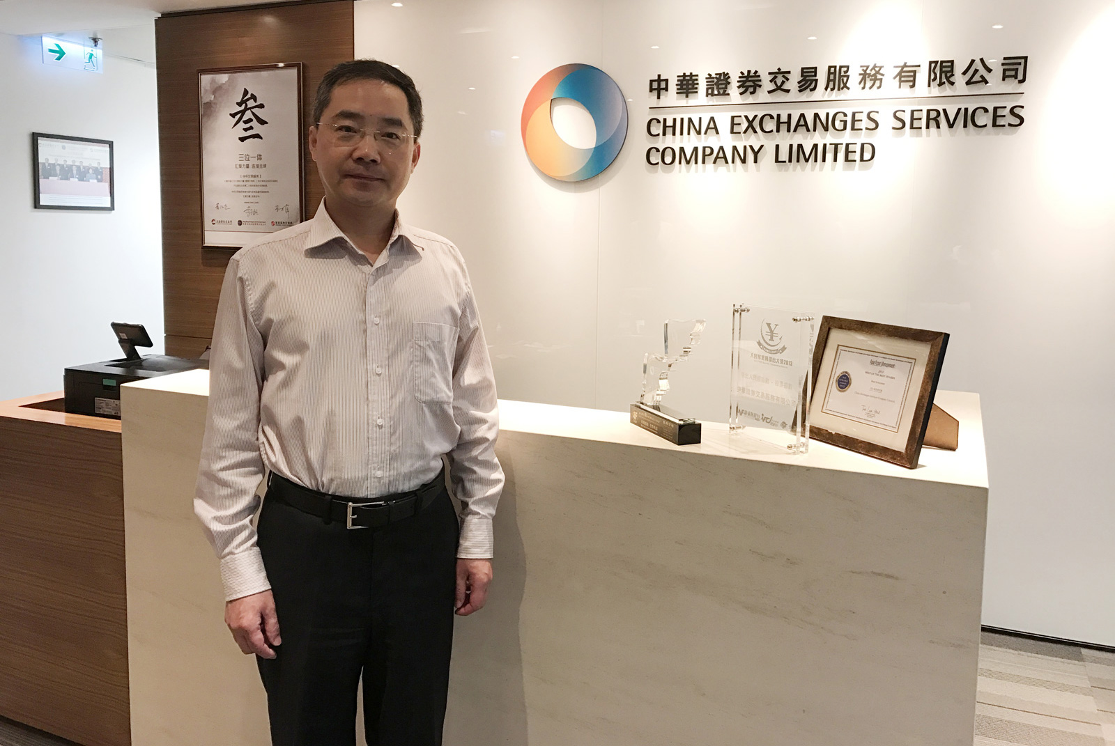 CESC Deputy Chief Executive Cevin Xue